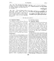 Şibghata Al-Lahi Wa Man 'Aĥsanu Mina Al-Lahi Şibghatan (Coran II, 138) The_ho19