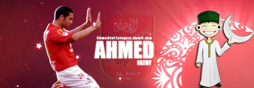 AhMeD fAThY lOvErS
