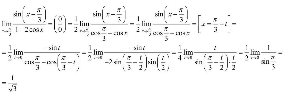 Предел рациональной тригонометрической функции 41851310