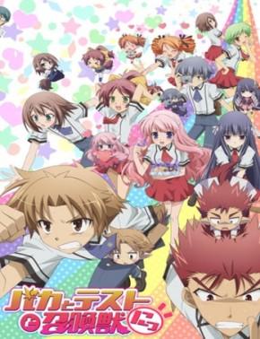 Baka to Test to Shoukanjuu Ni! (7/16/2011) Baka-t10
