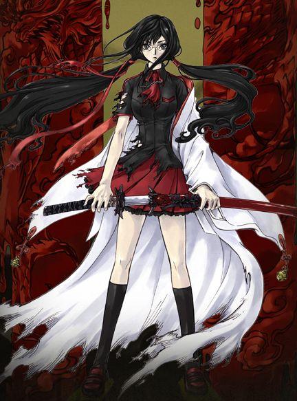 Blood-C (7/16/2011) Blood-10