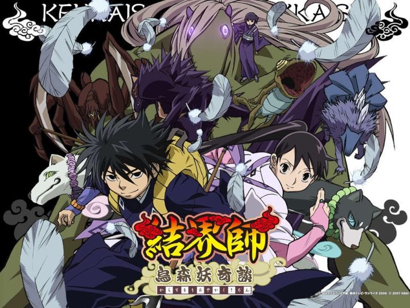 Kekkaishi (7/15/10) Kekkai10