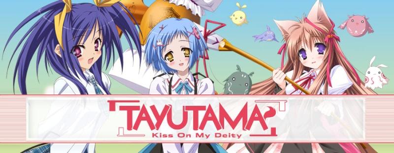 Tayutama (7/7/10) Key_ar11