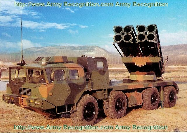 MLRS - Multiple Launch Rocket System Ar3_3710
