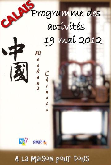 Journée culturelle chinoise le 19 mai 2012 à la MPT de Calais Tmp119