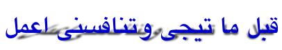 أضف موقعك إلى أكثر من  150 دليل عربي بمنتهى السهولة مجانا  - صفحة 5 Coollo21