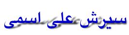 أضف موقعك إلى أكثر من  150 دليل عربي بمنتهى السهولة مجانا  - صفحة 5 Coollo22