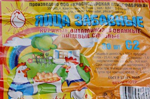Объявления и таблички 2bed1910