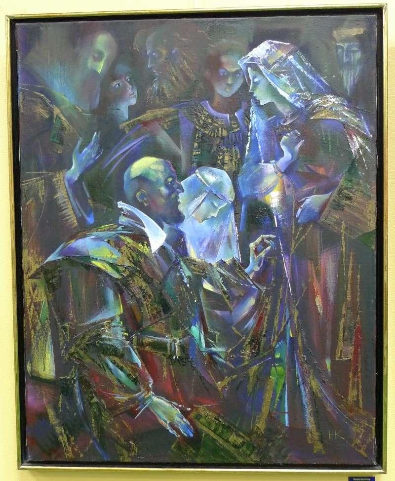 A 50 lieues    ( Salon d'Art de Brandérion) L1180530