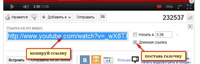 Видео 2011-112