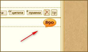 Украшаем нумерацию поста [punBB] 2012-017