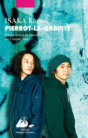 [Isaka, Kôtarô] Pierrot-La-Gravité. Pierro10