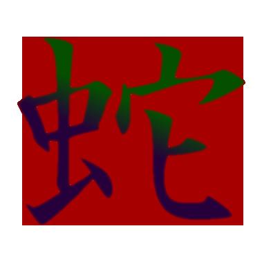 [Takeshi Kinzoku / Inventory] Habi10