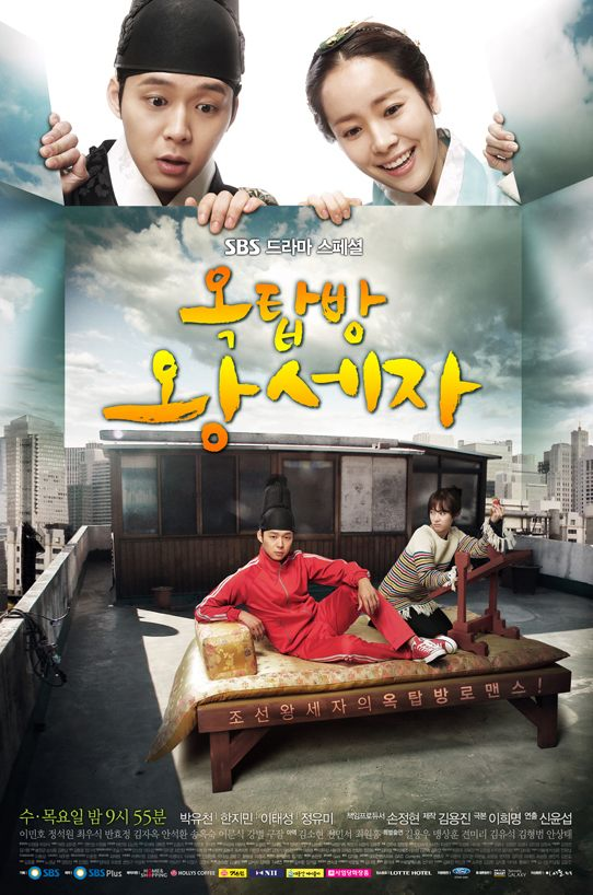 Rooftop Prince  - Page 6 Roofto10