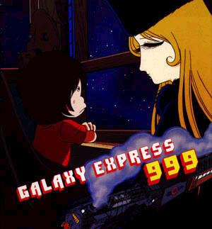 Master Bombe Galaxy10
