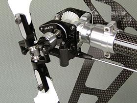 TREX 700 Limited Edition Kx018011