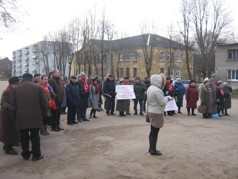 Митинг в Спирово Img_2710