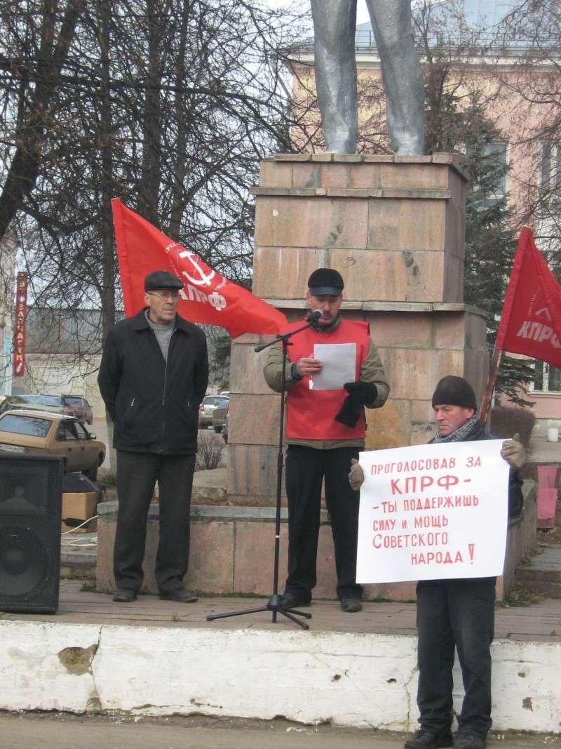 Митинг в Спирово Img_2712