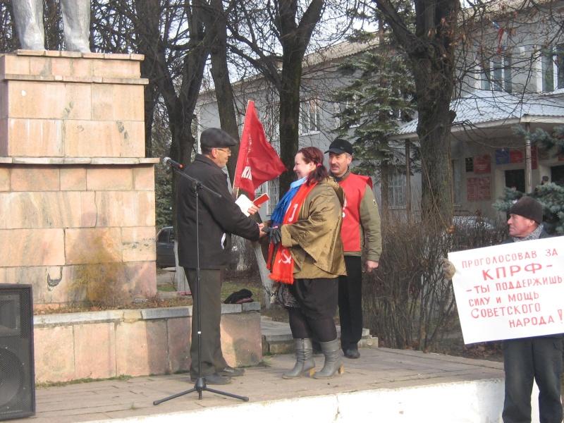 Митинг в Спирово Img_2713