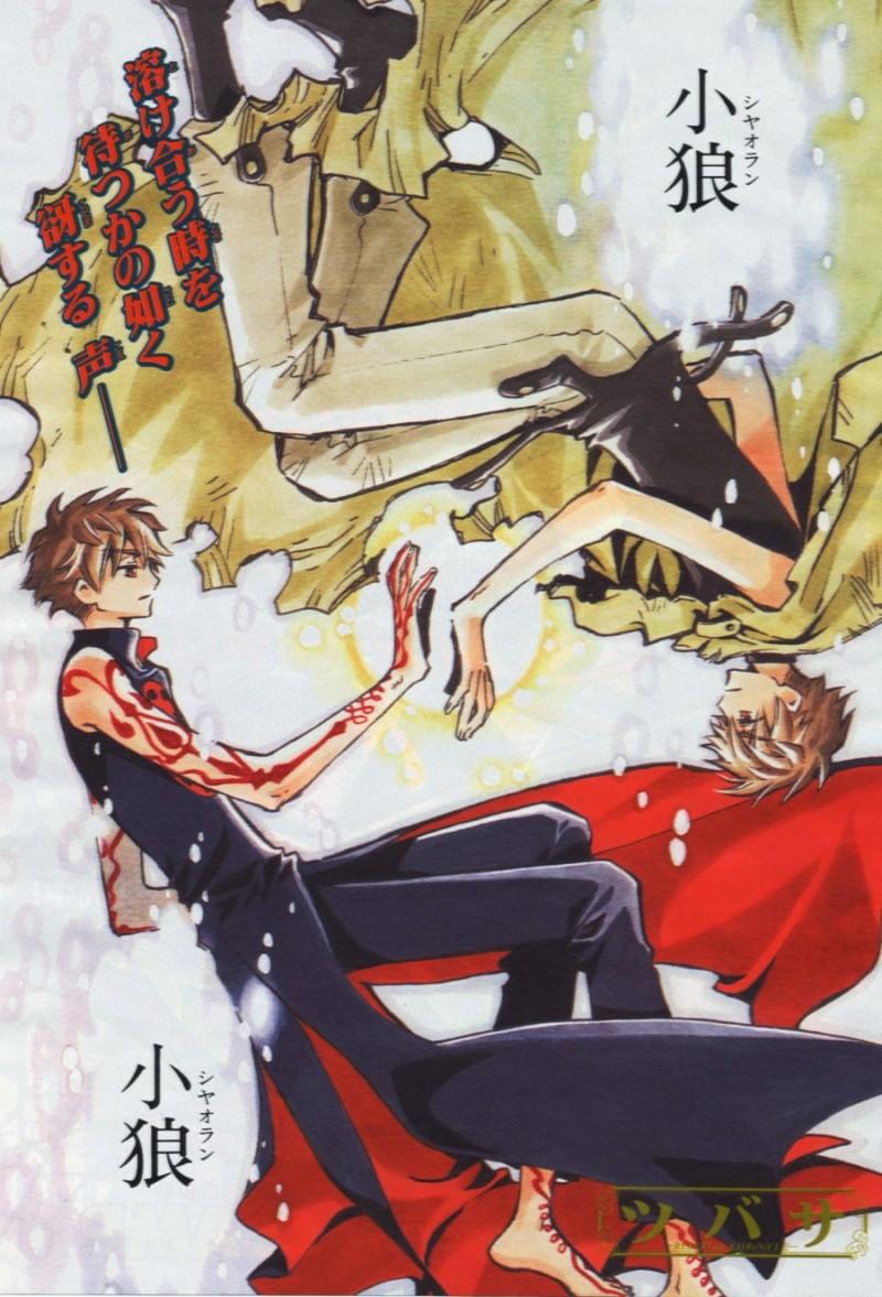 Tsubasa Reservoir Chronicle Frares10