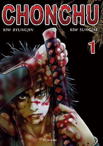 Chonchu Chonch10