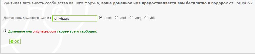 Личный домен!! Ert4t410