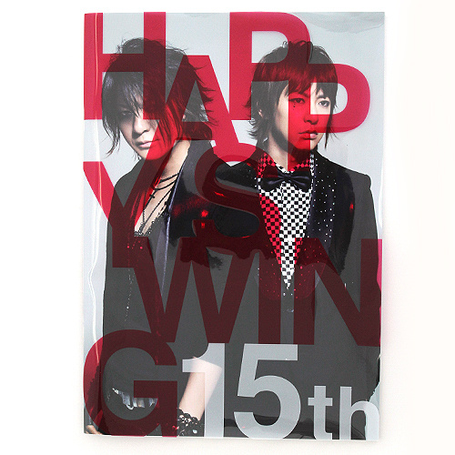 We <3 Happy Swing パンフレット W500_h10