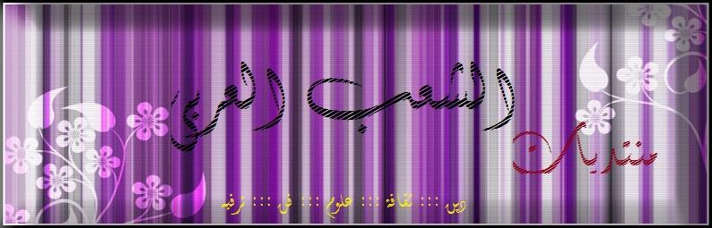 كلمات تمس القلب  I_logo12