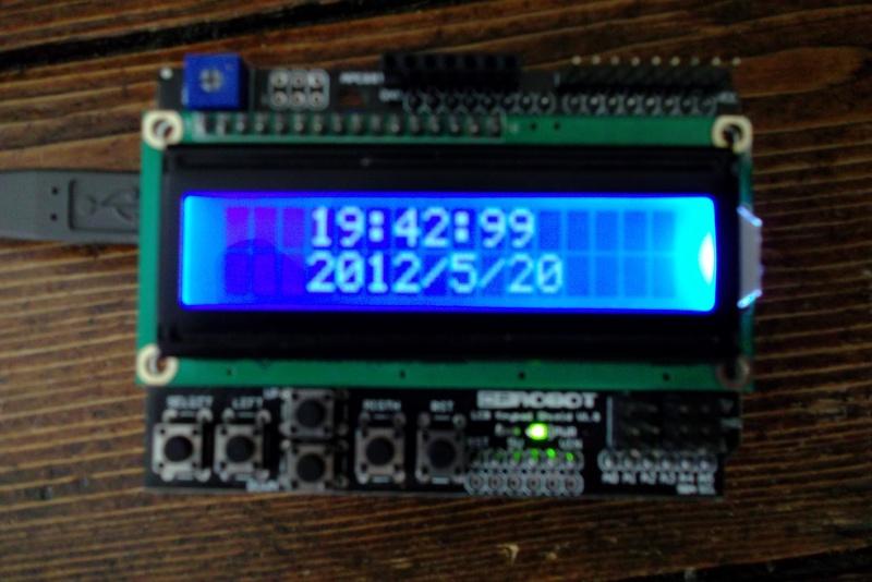 Création de l'heure et de la date sur un mode LCD Dscf0330
