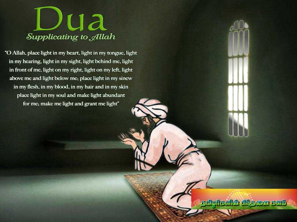 திருக்குர்ஆன் - கேள்வி - பதில் தொகுப்பு (1) Allah10