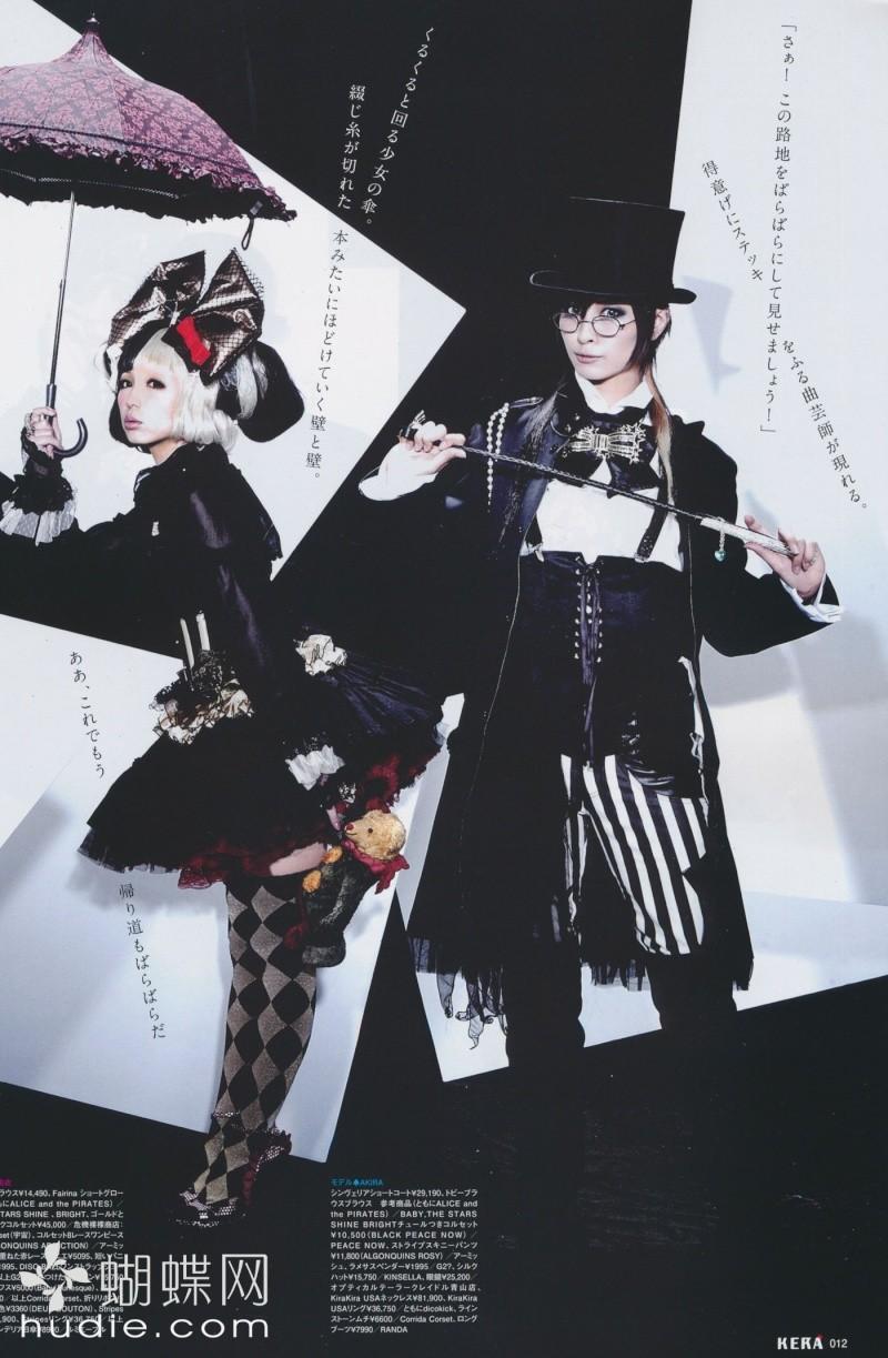 Circus Lolita ~ 01210