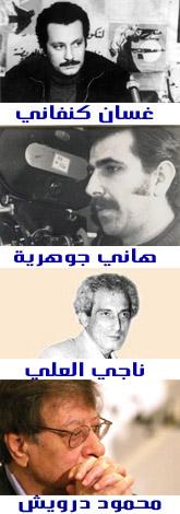 علي صالح الخطيب ( فتى فلسطين ) Oouu_o11