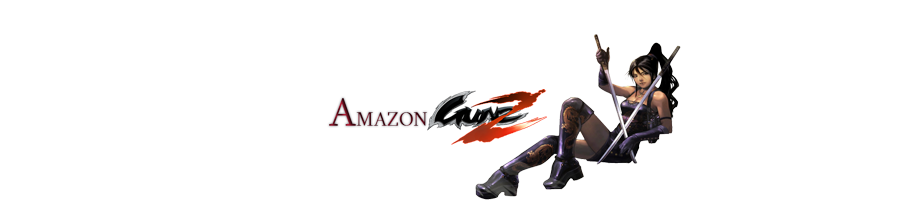 Amazon Gunz - Portal I_logo10
