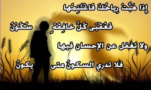حكم وعظات..!! 26242_10