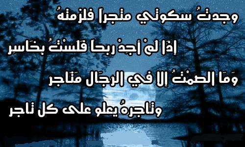 حكم وعظات..!! 26242_11