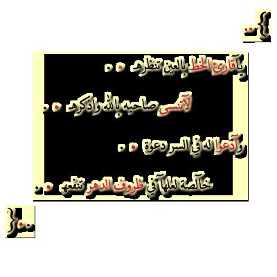 قالت له الفتاة : يا محمد أريدك ..؟؟  2725