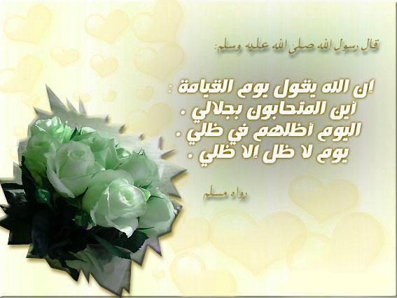 من أخلاق المسلم..!! 614