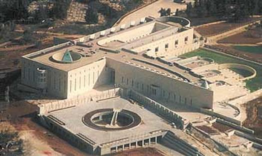Thèse + antithèse = synthèse (La farce médiatique Iran/Israël) Israel10