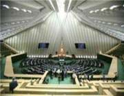 Thèse + antithèse = synthèse (La farce médiatique Iran/Israël) Parlem10