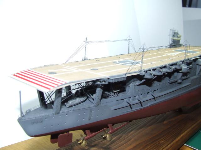 AKAGI 1/450 Akagi910