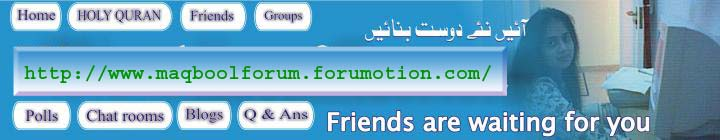 Maqbool forum