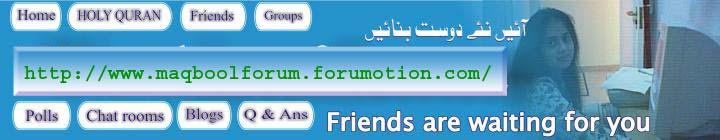 Maqbool forum