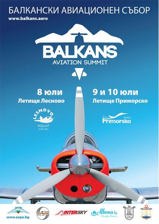 Balkans Aviation Summit 2011 26482210