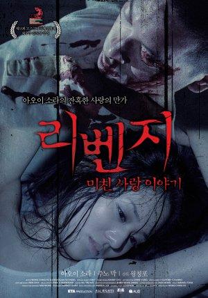 Films du mois de Septembre 2011 L_177810