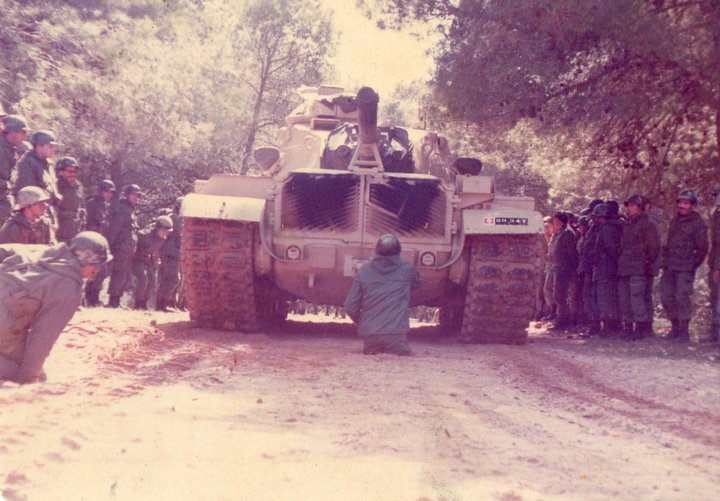 موسوعة الجيش التونسي  26397910