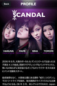 SCANDAL MANIA Official App Mzl_ae10