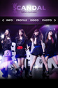SCANDAL MANIA Official App Mzl_zk10