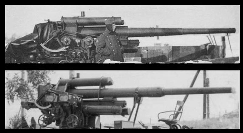 Как определить модификацию 88 мм Flak 18/36/37 Image_10