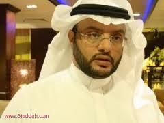 ديوان الشاعر محمد بن حوقان
