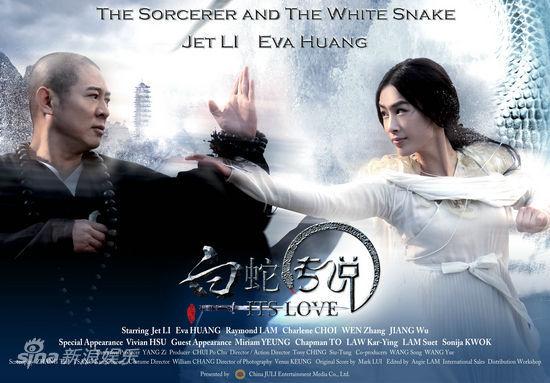 Cine HK en dvd et blu ray - Page 4 U4611p10